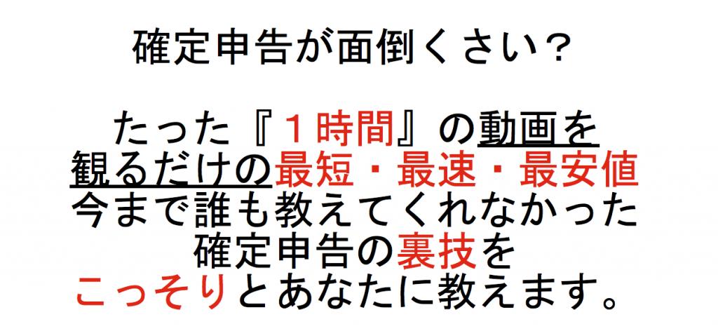 スクリーンショット 2015-03-02 2.10.19